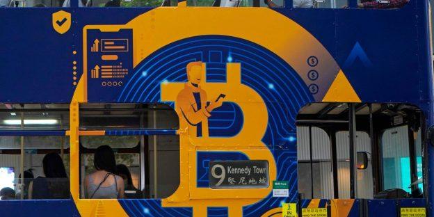 Harga Bitcoin Melonjak Setelah Powell Mengatakan AS Tidak Memiliki Rencana untuk Melarang Crypto